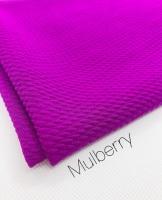 #44 Mulberry Purple Plain Bullet Fabric