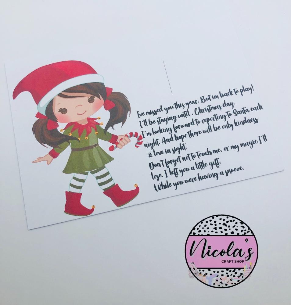 Christmas Elf Poem printed bow cards (pack of 10)