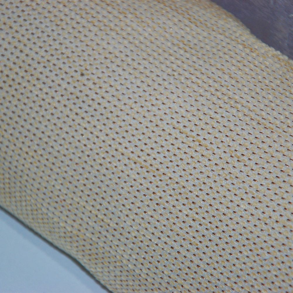 UPHOLSTERY FABRIC PALE/OATMEAL BRUSHED WEAVE, SOLD AS A 4 METRE PIECE.