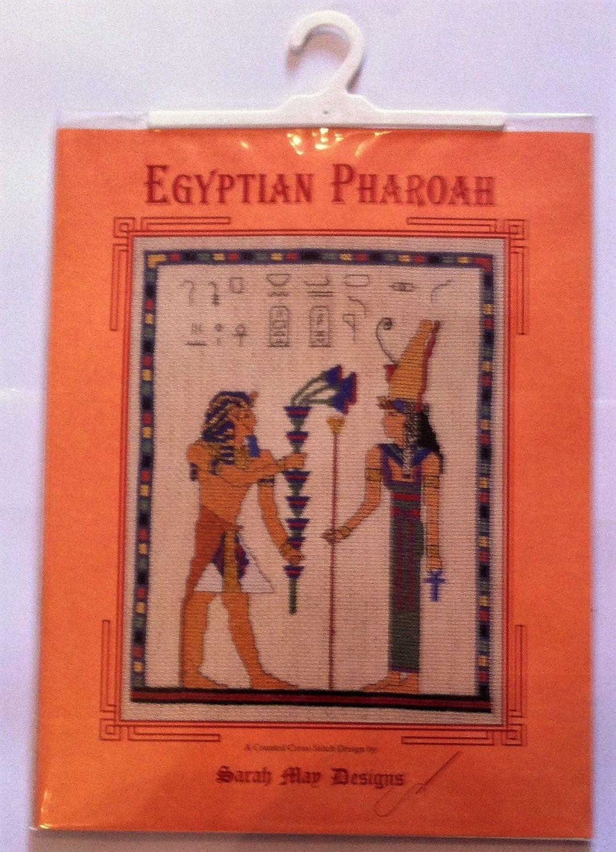 embroidery kit egyption pharoah ref kit 1001