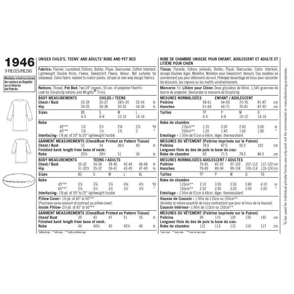 simplicity-unisex-scrubs-pattern-1946-envelope-back