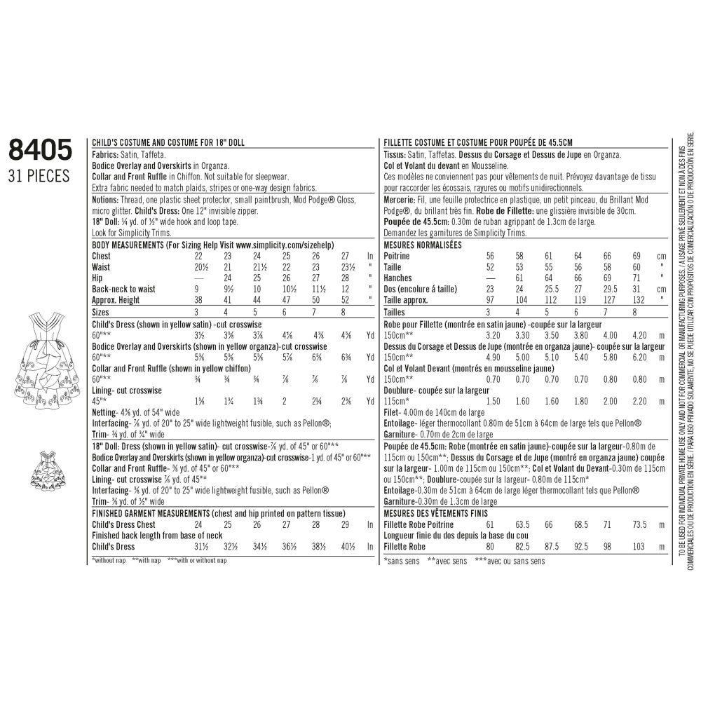 simplicity-costume-pattern-8405-envelope-back