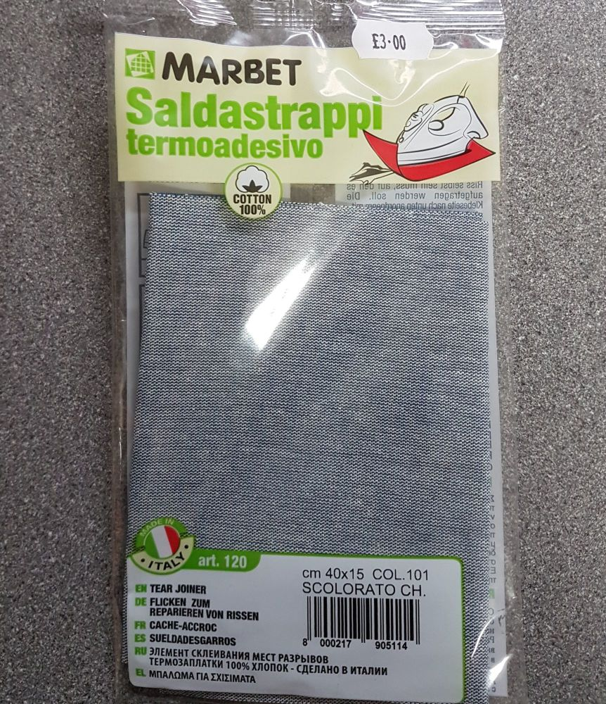 Iron-on patches tear joiner 40cm x15cm  scolorato ch. by Marbet