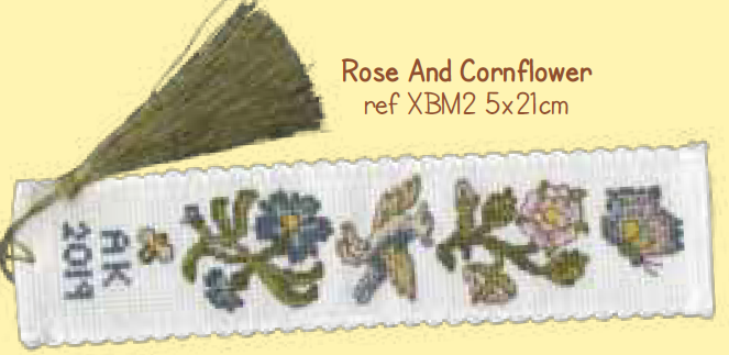 Bothy threads XBM02 embroidery counted cross stitch range - Greetings Cards