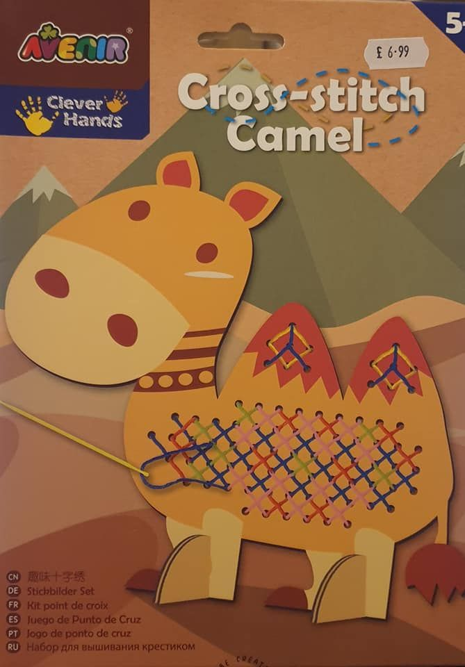 Avenir   childrens Cross Stitch Camel – Coloured