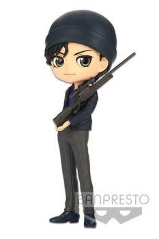 Case Closed Q Posket Mini Figure Shuichi Akai Ver. B 15 cm BANPBP17998P