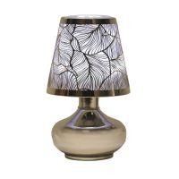 Lamp electric burner - Leaf design