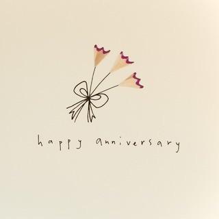 Ruth Jackson - Anniversary Flowers