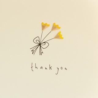 Ruth Jackson - Thank you flowers