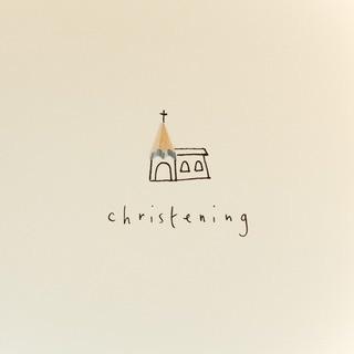 Ruth Jackson - Christening