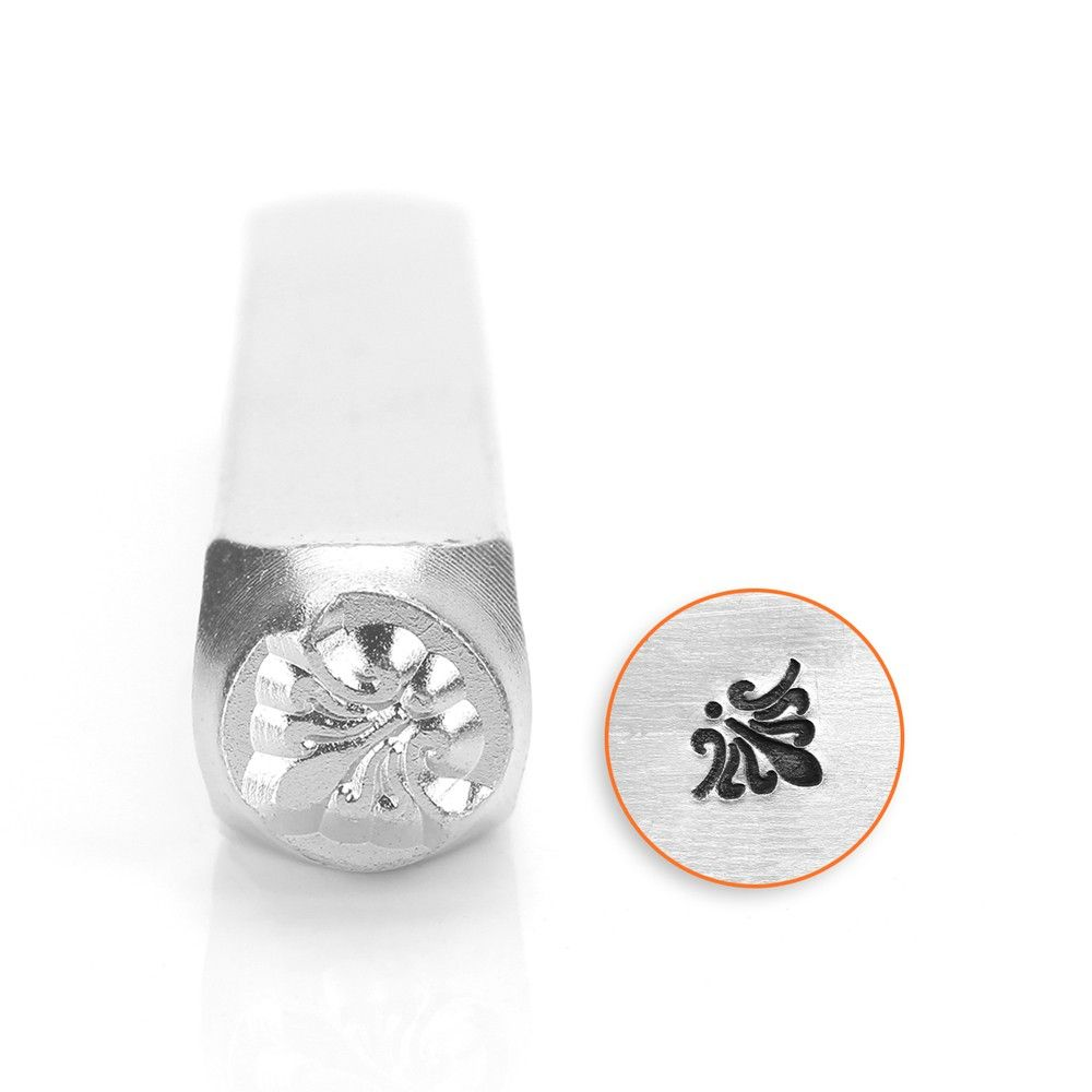 ImpressArt Flourish O 6mm Metal Stamping Design Punch