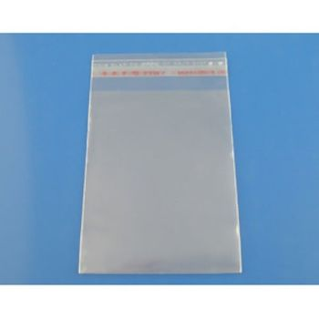 Plastic Self-Seal Bags Rectangle Transparent 12 x 7 cm (10 cm x 7 cm) pack 200