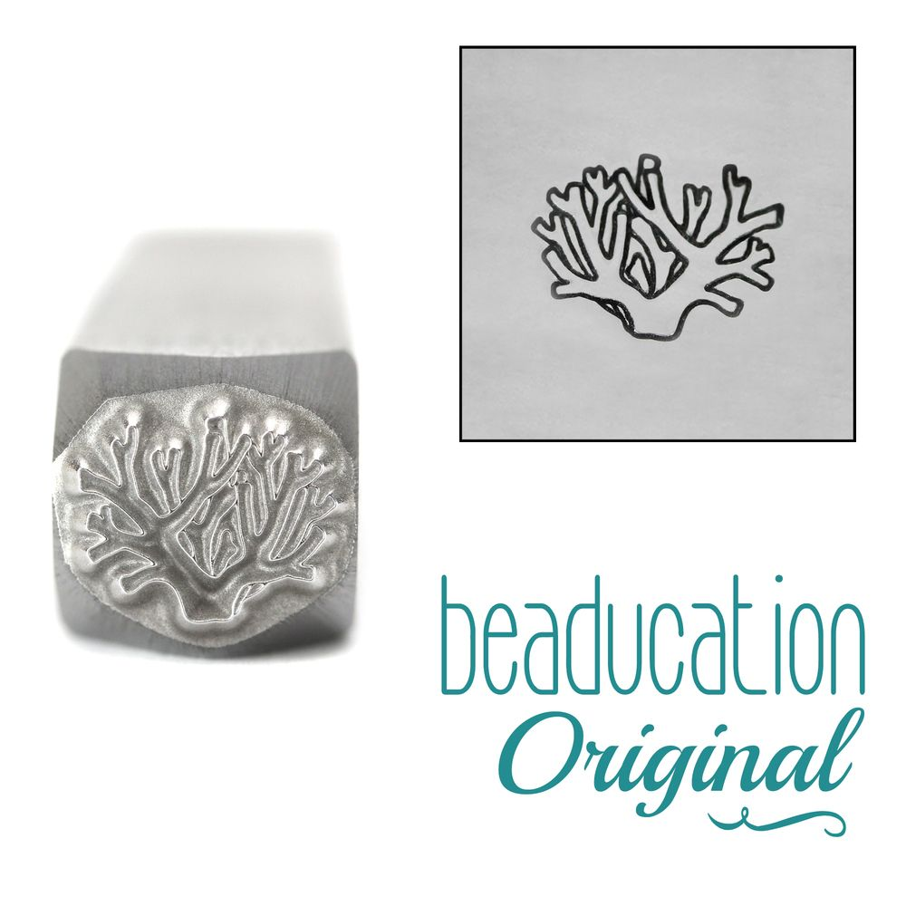 959 Coral Metal Design Stamp, 8mm - Beaducation Original