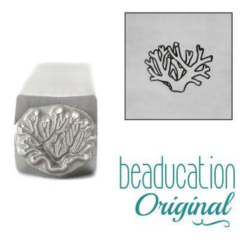 959 Coral Metal Design Stamp, 8mm - Beaducation Original