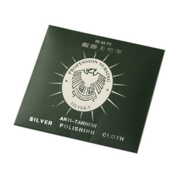Silver Polishing Cloth - Sterling Silver Anti-Tarnish Cleaner