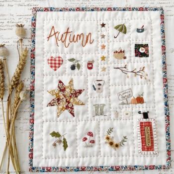 *PRE-ORDER* '#sewalittlehappinesseveryday Autumn Sampler ' Kit
