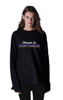 Fluent In Cuntonese Sweatshirt