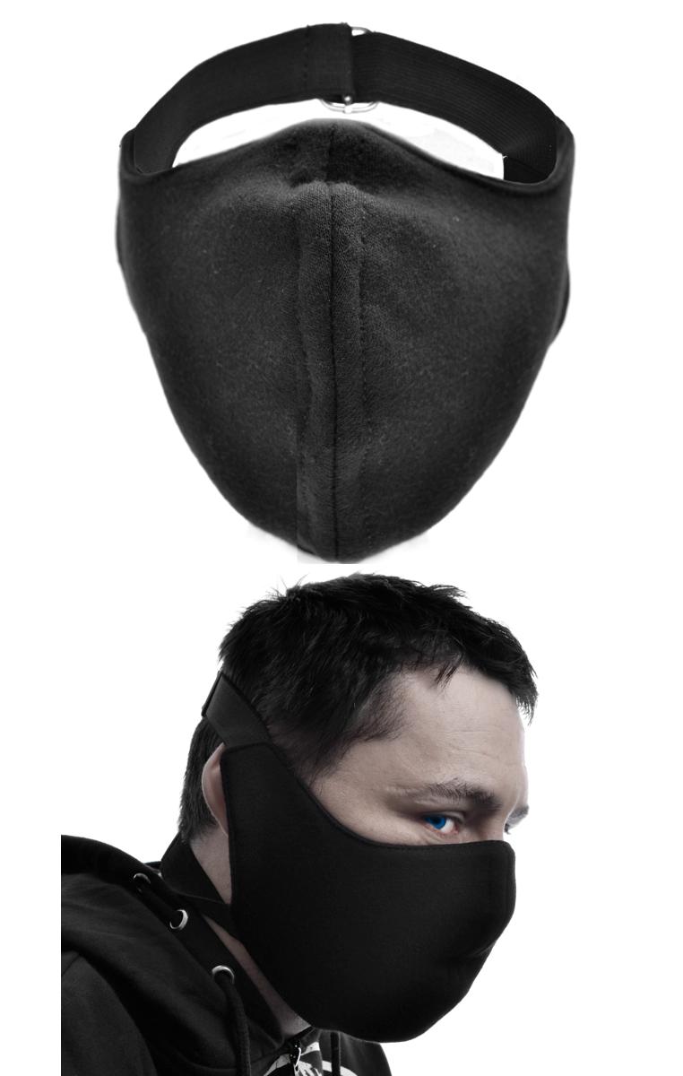 V Mask RRP £9.99
