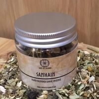 Samhain - Hand Blended Loose Incense
