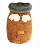 Dog's Life Wings Cape (Brown09)