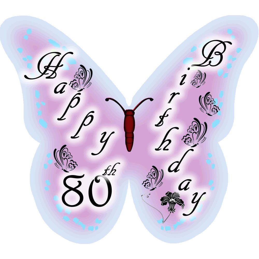 Happy 80th Birthday Butterfly edible wafer cake decorations / cupcake toppers - pack of 12