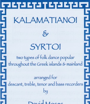 Kalamatianoi & Syrtoi