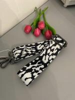 Black & White Animal Print Detachable Bag Strap