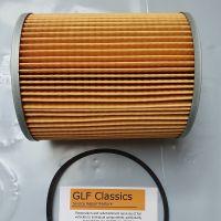 RTC3184 - Oil Filter