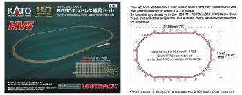 """HV5 R550mm (21 5/8"""") Basic Oval Track Set"""