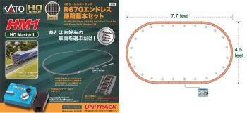 HM1 R670mm Basic Track Oval with Power Pack SX