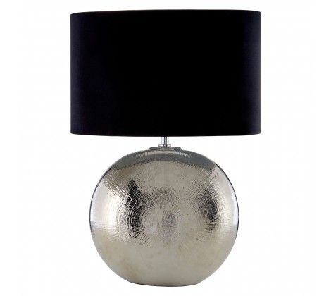 Jarvis Silver Table Lamp