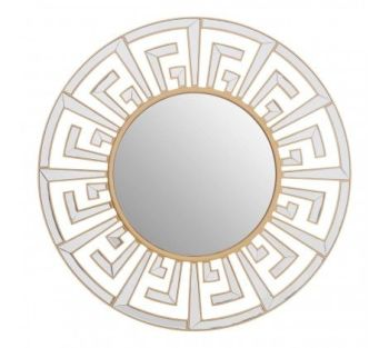 Gerda Convex Wall Mirror