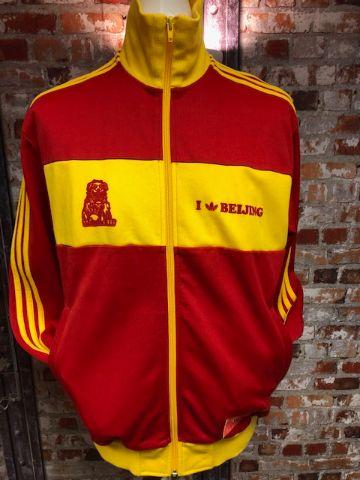 adidas I Love Beijing 2006 Track Jacket Size Large