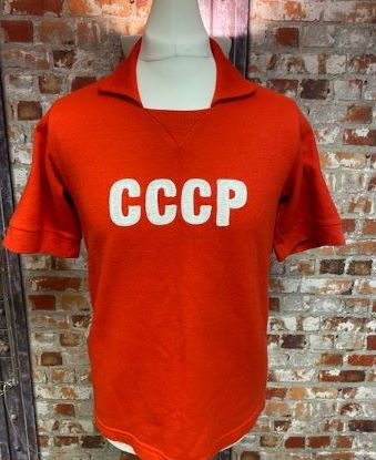 adidas CCCP Vintage Style Football Shirt Size Medium