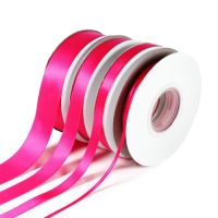 5 Metres Quality Double Satin Ribbon 10mm Wide - Cerise Pink