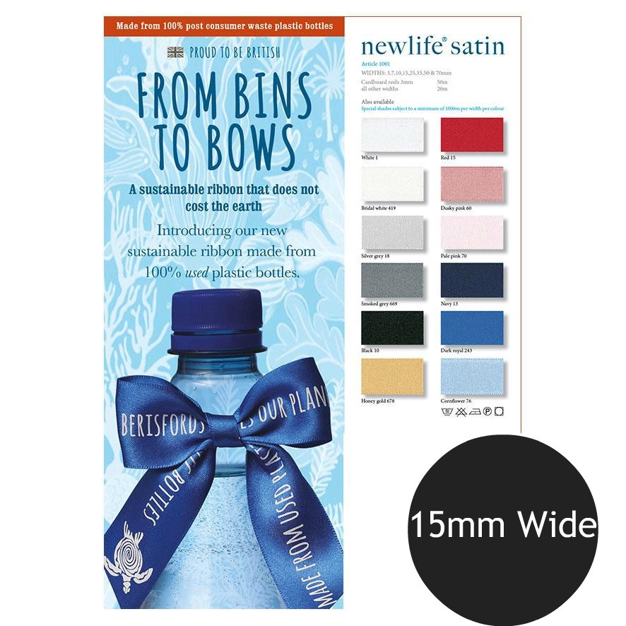 5 Metres Berisfords Newlife 100% Recycled Satin Ribbon 15mm Wide
