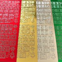 Super Shiny Christmas  Advent Numbers Peel Off Sticker Sheet