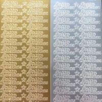 Happy Christmas Peel Off Sticker Sheet
