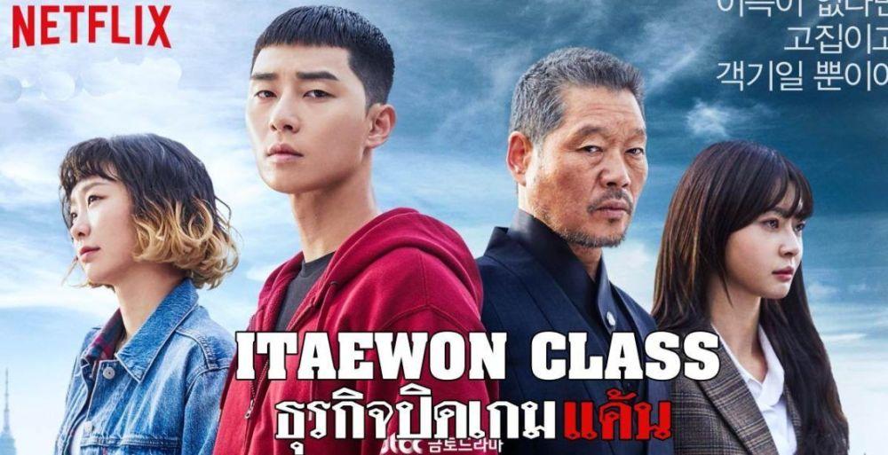 intaewon-class-cover-1130x580