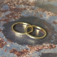 Serrula solid gold ring