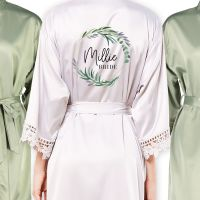 PERSONALISED BRIDAL PARTY ROBES (MILLIE)