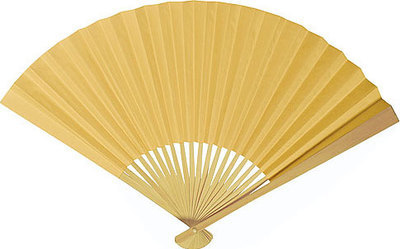 CLEARANCE SALE - Squash Paper Hand Fan