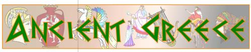 Ancient Greece Display Banner