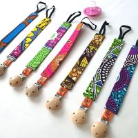 Wooden Baby Pacifier Clip