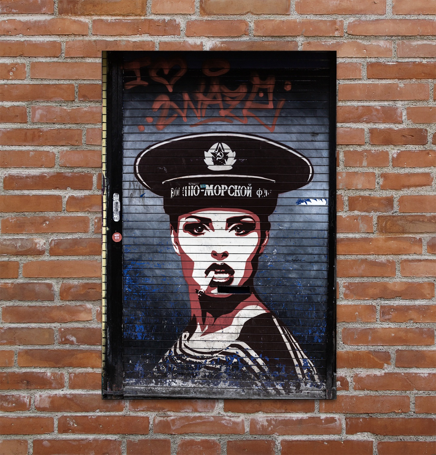 Graffiti image of woman in Russian militiary uniform smoking cigarette.