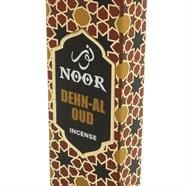 New Product - Hari Darshan - Noor Range - Oud Dehn- Al Oud