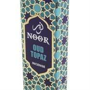 Hari Darshan - Noor Range -Oud Topaz