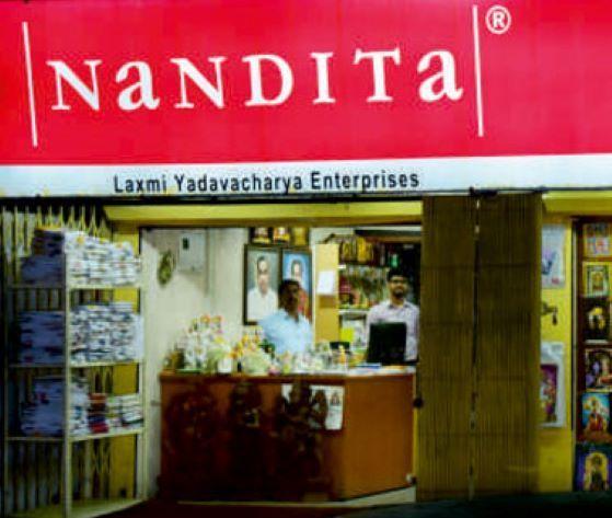Nandita shop front