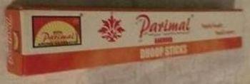 Parimal - Bakhoor Dhoop