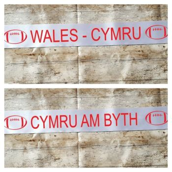 Wales rugby world cup banner. Party decoration. Cymru am byth